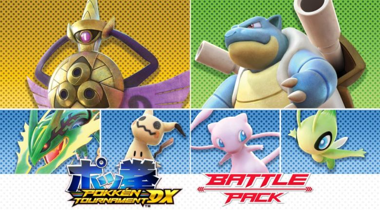 Pokken-Tournament-DX-Battle-Pack-Illustration-1038x576.jpg